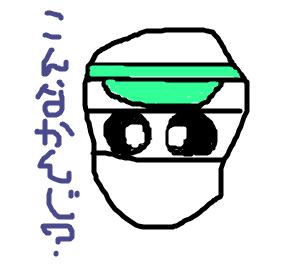 Cocolog_oekaki_2009_01_27_10_26
